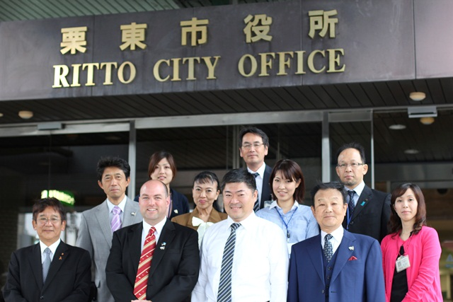 Ritto International Friendship Association